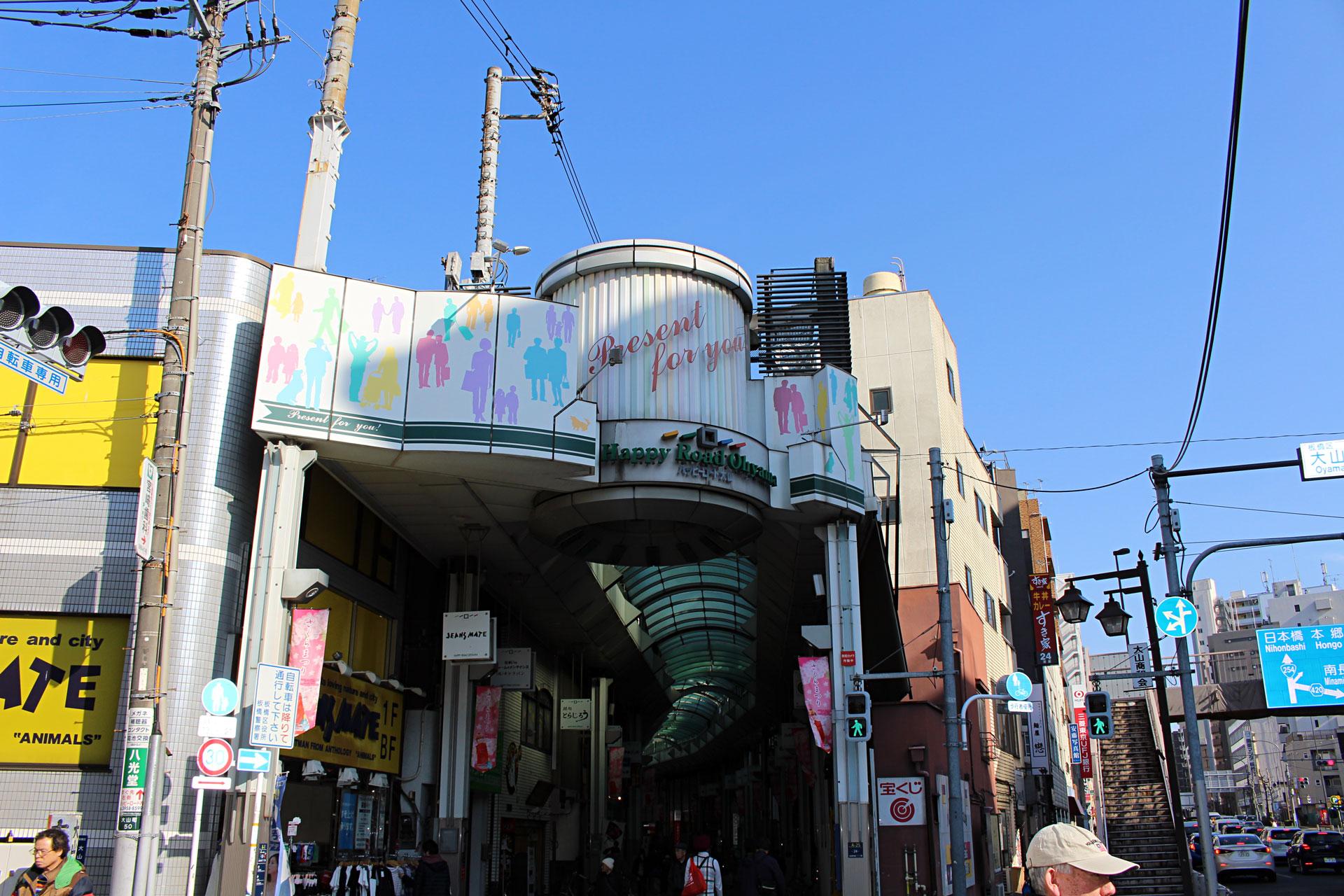 板橋区のレンタルスペース - 軒先ビジネス【貸店舗や期間限定 ...