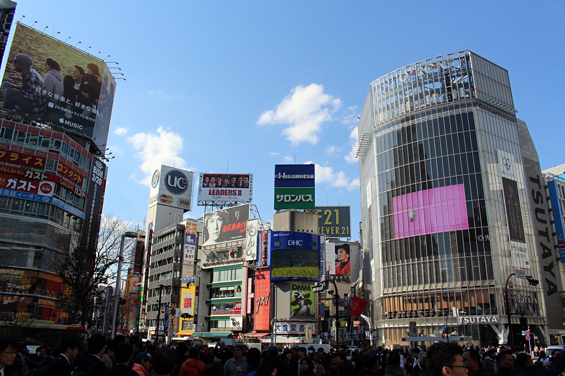 渋谷区のレンタルスペース - 軒...