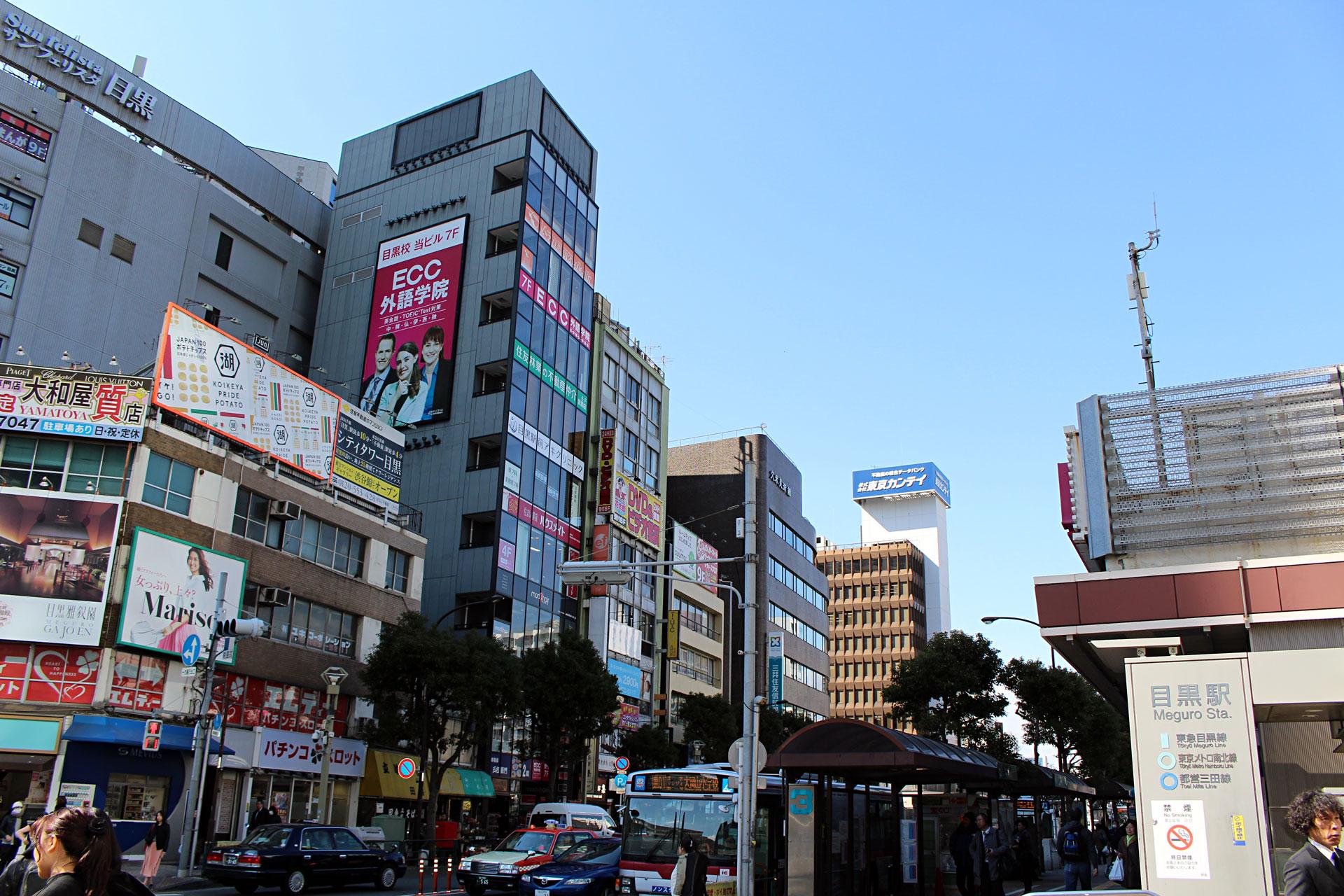 目黒区のレンタルスペース - 軒先ビジネス【貸店舗や期間限定 ...